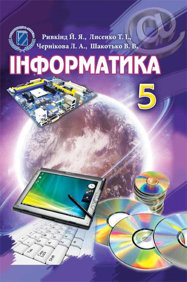 Скачать учебник
